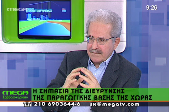 http://www.tempo.gr/images/stories/images2/androulakis_636445.jpg