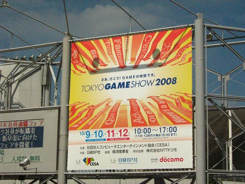 Tokyo Game Show 2008 sign