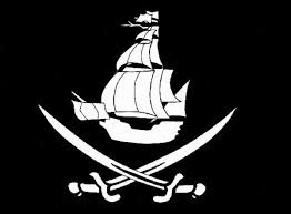 Πειρατές