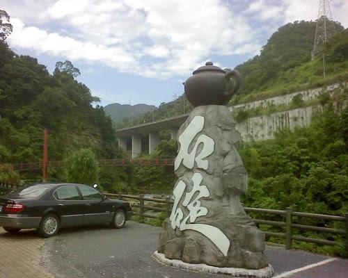 20090626-石碇-02