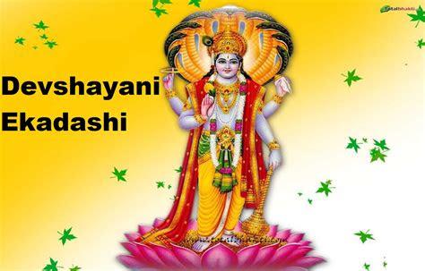 devshayani ekadashi pictures images