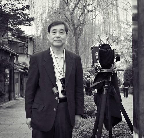 Kyoto Photographer