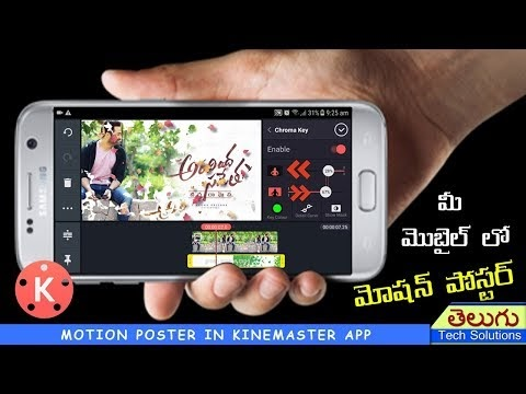 Telugu Tech Solutions: Kinemaster App : Aravinda Sametha motion