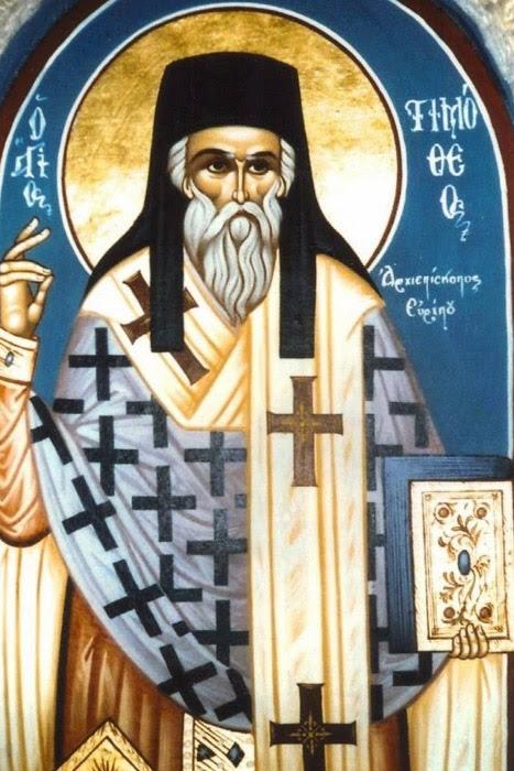 IMG ST. TIMOTHY of Euripos