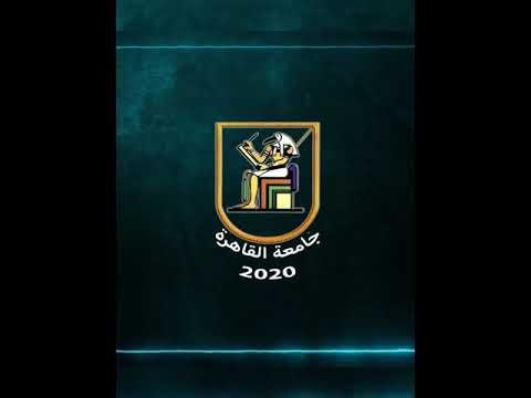 جامعة القاهرة تطلق مسابقة التميز في التعليم عن بُعد