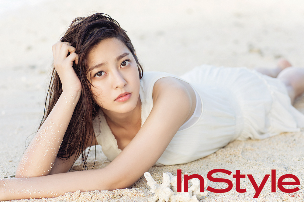 Park Se Young - InStyle Magazine January Issue '17