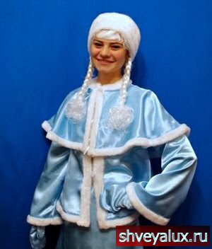 Костюм Снегурочки ПРИНЦЕССА шёлковая ткань с мехом.