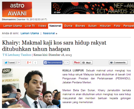 Khairy- Makmal kaji kos sara hidup rakyat ditubuhkan tahun hadapan - Astro Awani 2013-12-19