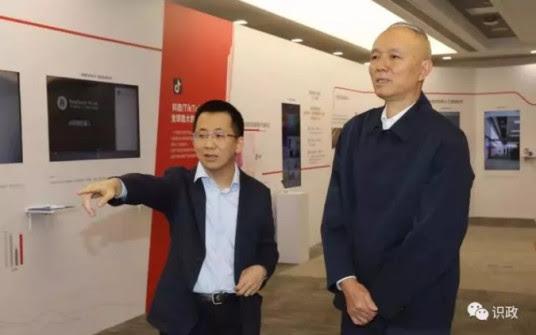 Cai Qi emphasizes creating a better environment for enterprises in Zhongguancun