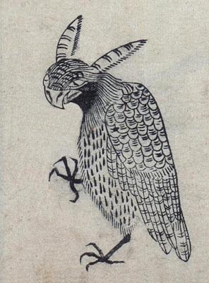 Japanese bird caricature/illustration