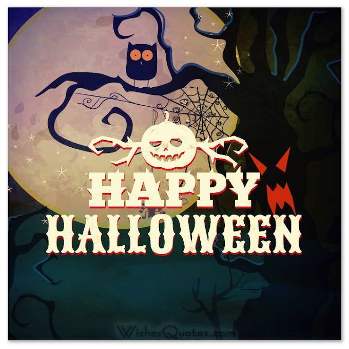 Now! - Funny Halloween Quotes, Scary Messages and Free Cards
