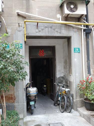 Apartments Entrance, Shanghai