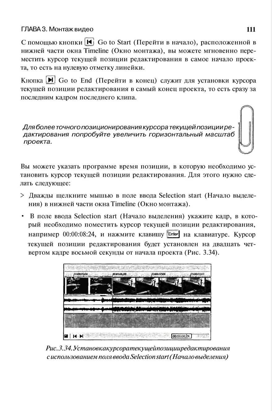 http://redaktori-uroki.3dn.ru/_ph/13/885017684.jpg