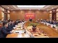 Báo CAND: Chuẩn bị và tổ chức thật tốt đại hội đảng bộ các cấp tiến tới Đại hội XIII của Đảng