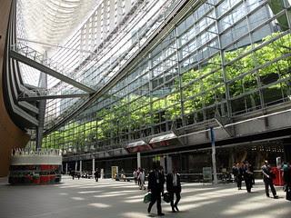 TOKYO International forum.