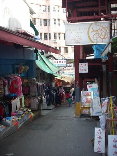 HONG KONG 6689