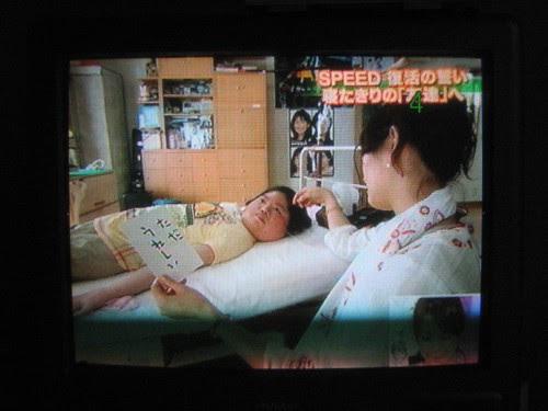 hiro and Hitoe visit Yui Nojiri in 2008