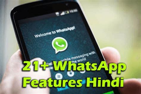 whatsbox  app whatsapp ka  kam karega  hindi tricks