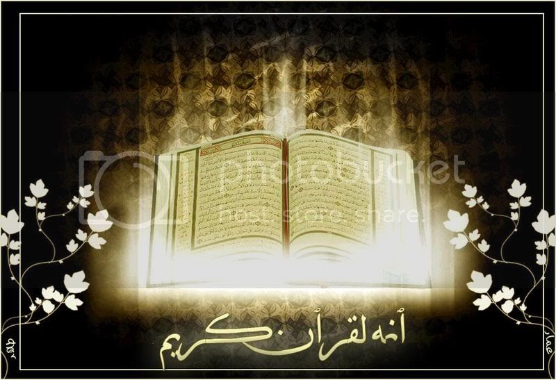 al quran Pictures, Images and Photos