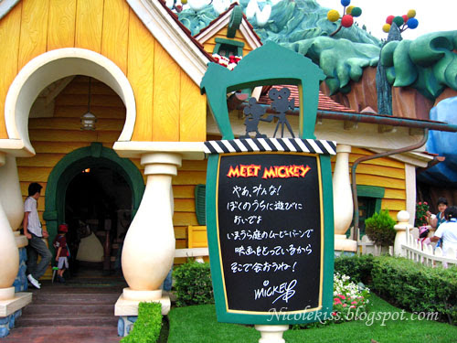 mickey house entrance