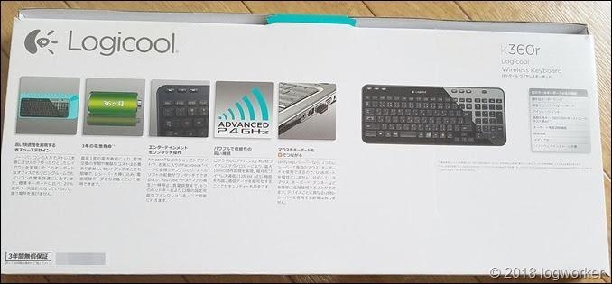 a00028_Logicool製キーボードK360rの購入レビュー_02