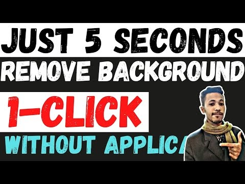 How to Remove Photo Background Just 5 Seconds One Click   HD Quality   P...