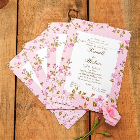 Wedding Invitation Card (Double Sided)   Anim8