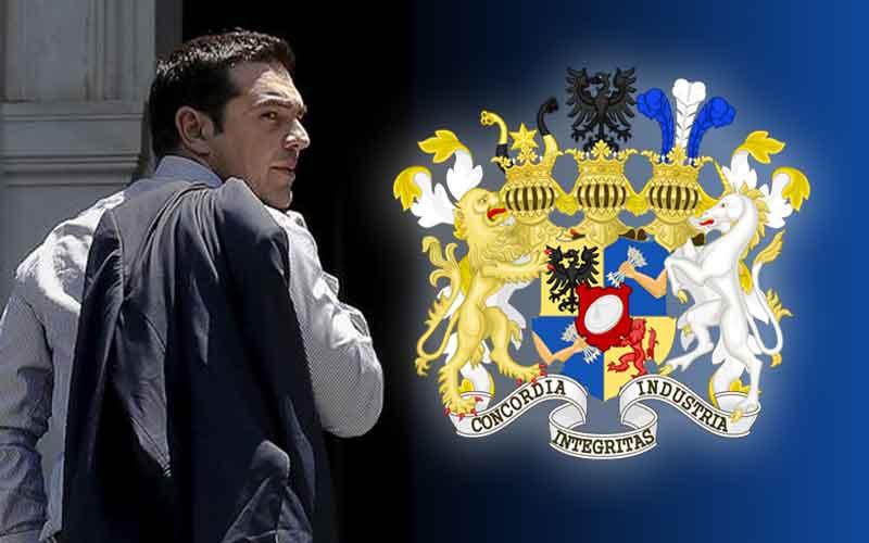 Αποτέλεσμα εικόνας για τσιπρας σε Rothschild