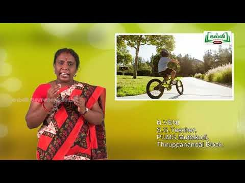 5th Maths அலகு 4 அளவைகள் Kalvi TV