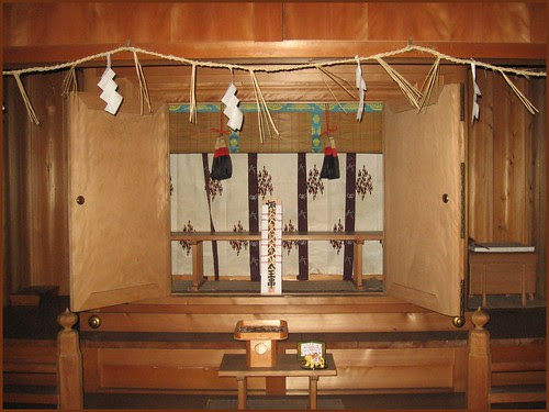 Chizu 15  family Shinto altar