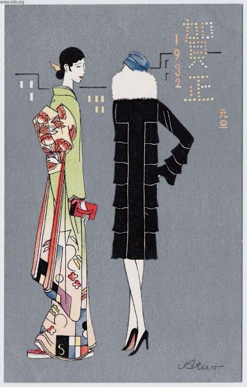 Atsuo, New Year's card, 1932