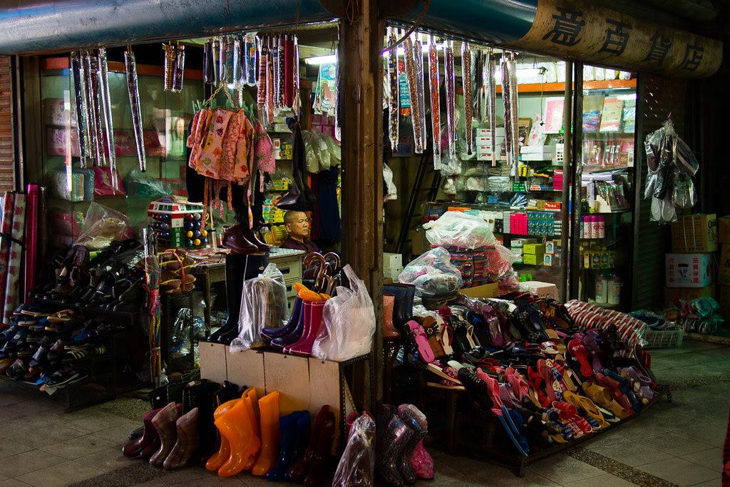 市場的雜貨店
