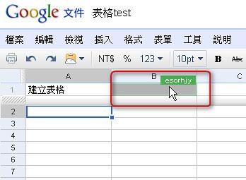 googledocs-08 (by 異塵行者)