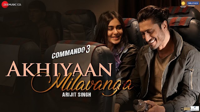 Akhiyaan Milavanga Lyrics - Arijit Singh & shruthy sashidharan | lyrics for romantic song