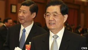 胡锦涛和习近平