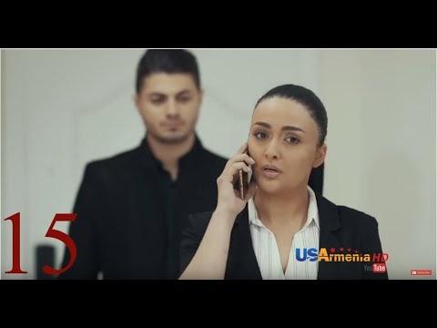 Erazanqneri Erkir 3 Episode 15