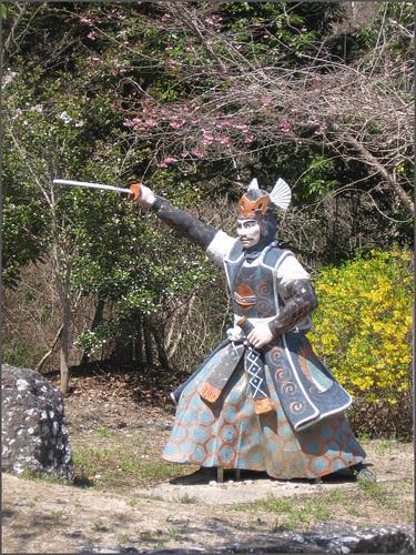 072 Kagura Kaido slaying the dragon