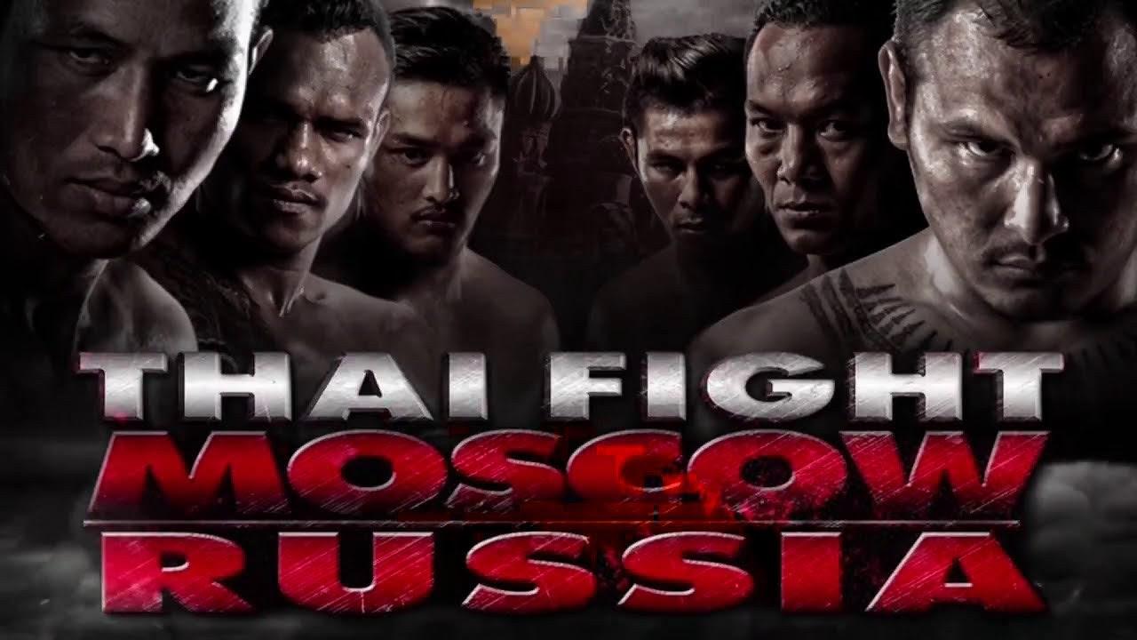 """เต็งหนึ่ง ศิษย์เจ๊สายรุ้ง 5/8 ไทยไฟต์ มอสโก รัสเซีย 18 กันยายน 2558 ย้อนหลัง ThaiFight HD Singing 4 You, youtube.com """"เต็งหนึ่ง ศิษย์เจ๊สายรุ้ง 5/8 ไทยไฟต์ มอสโก รัสเซีย 18 กันยายน 2558 ย้อนหลัง ThaiFight HD"""""""