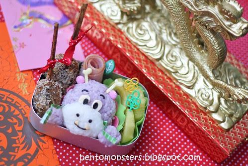 Happy Chinese New Year - Dragon Bento