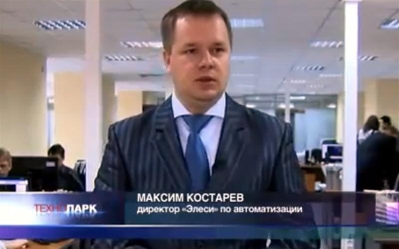Максим Костарев - директор ЭлеСи по автоматизации