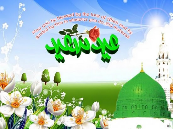 eid-greeting-cards-2012-pictures-photos-image-2