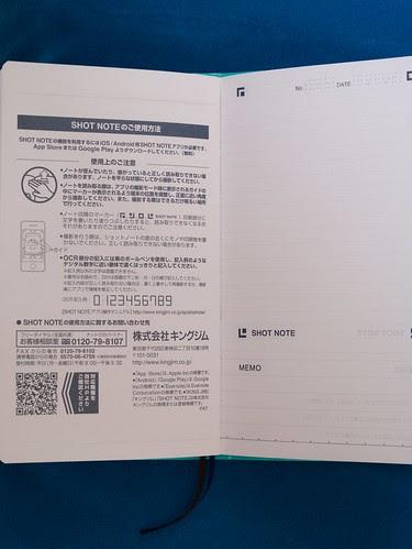 P3420743 - Version 2