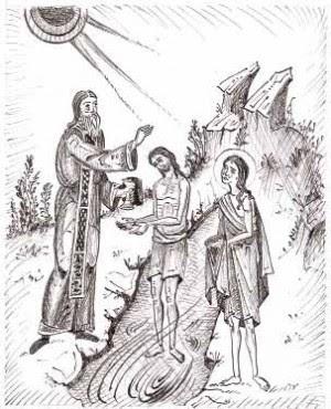 Bautismo de Juan, hijo de la Santa. Ilustración ortodoxa griega.