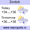 Weather forecast for Zardab