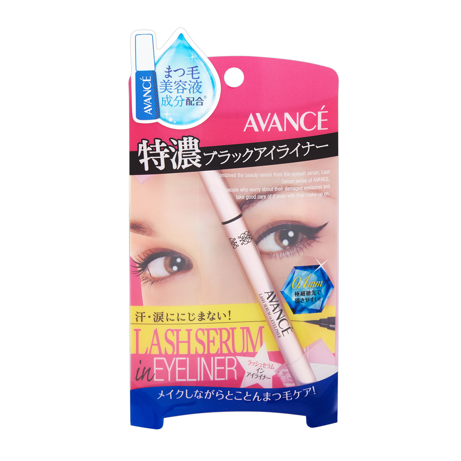 Avance Lash Serum in Eyeliner