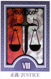 JusticeCard
