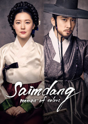 Saimdang, Memoir of Colors - Season 1