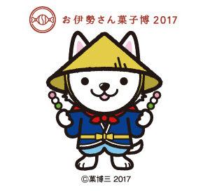 2017tokusen_36.jpg