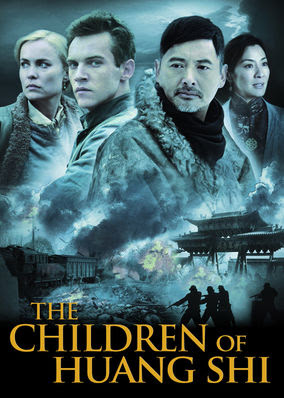 Children of Huang Shi, The