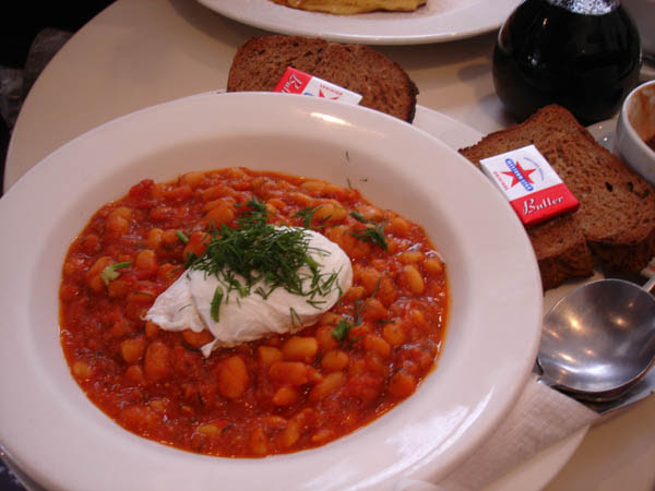 Cafe Sophia - Homemade baked beans, poached egg, toasted sourdough